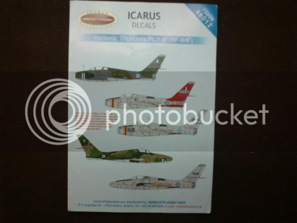F-84F της ΠΑ, Kinetic 1/48 (Βραβείο  Ηλεκτρονικού Διαγωνισμού) DSC_7727