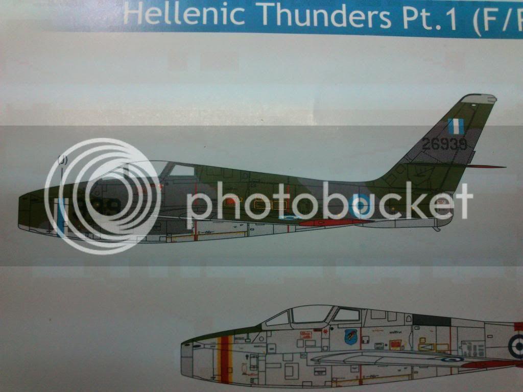 F-84F της ΠΑ, Kinetic 1/48 (Βραβείο  Ηλεκτρονικού Διαγωνισμού) DSC_7728