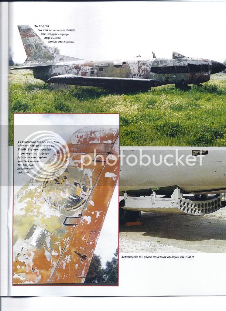 F-84F plan b...έτσι για αλλαγή! Scan0002