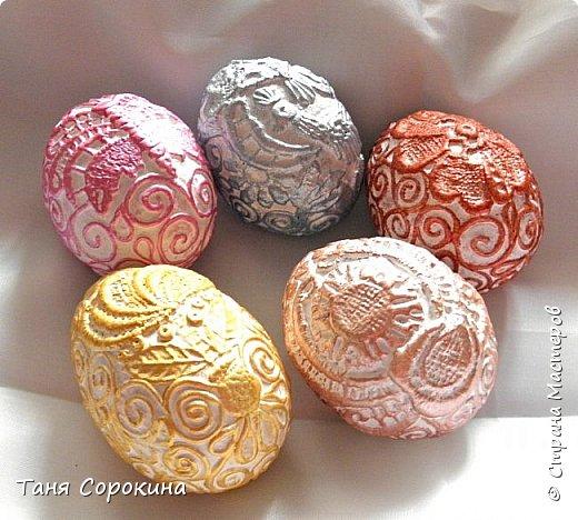 Декорирование яиц A243eca09ed9e4998b06f52852d4744d
