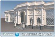 Работы архитекторов - Страница 4 57be063a02d80c419783be51dcfe4c9a