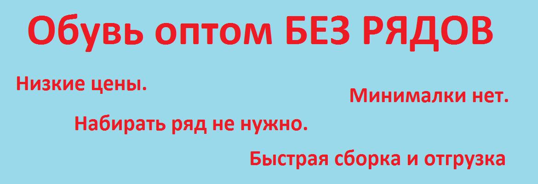 Приглашаем Организаторов Совместных Покупок - Страница 4 59601a009ba8b91fb060a98386ed6a17