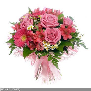 Поздравляем с Днем Рождения Юлию (Юлек) 7c4fa095b1f98c90e6eec2a00f01d324