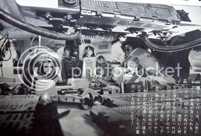 In X- bomber X-Bomber05