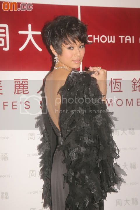 [11 January 2009] Myolie at Chow Tai Fook Race Day (updated) 20090109_oncc001