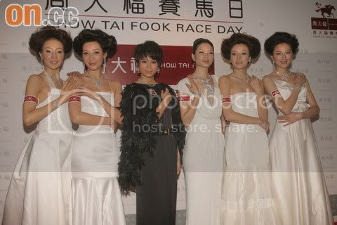 [11 January 2009] Myolie at Chow Tai Fook Race Day (updated) 20090109_oncc002