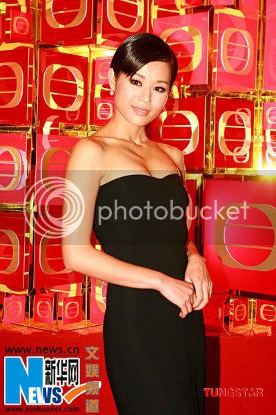 [21 January 2009] TVB Jade Stars Party 20090120funz_002