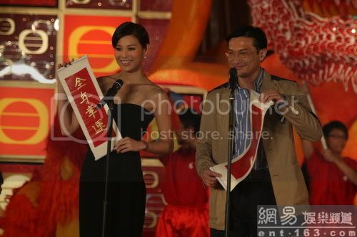 [21 January 2009] TVB Jade Stars Party 20090120funz_e008