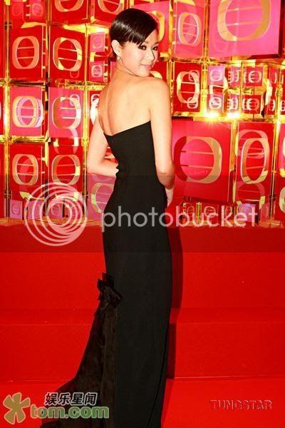 [21 January 2009] TVB Jade Stars Party 20090120funz_tm006