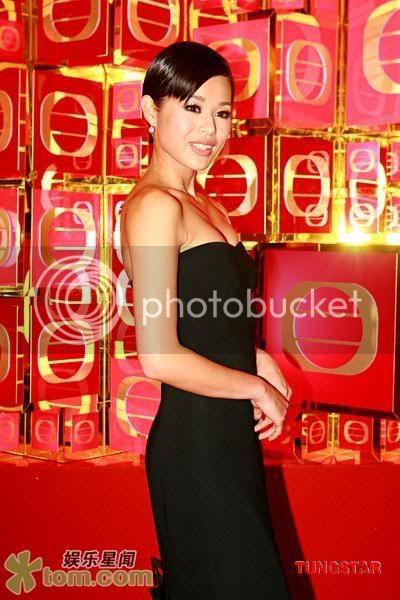 [21 January 2009] TVB Jade Stars Party 20090120funz_tm009