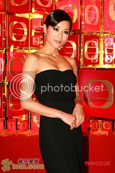 [21 January 2009] TVB Jade Stars Party 20090120funz_tm010