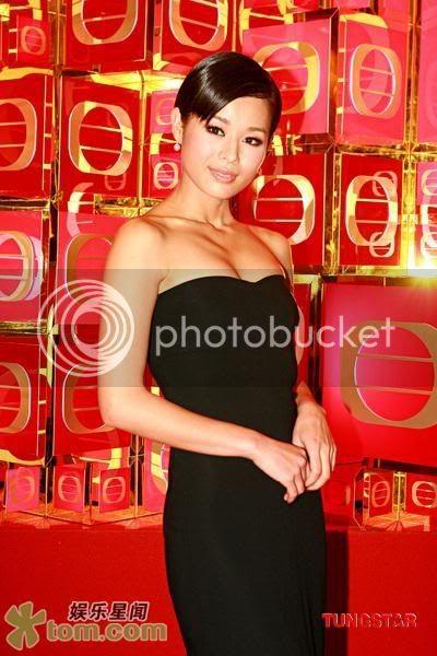 [21 January 2009] TVB Jade Stars Party 20090120funz_tm011