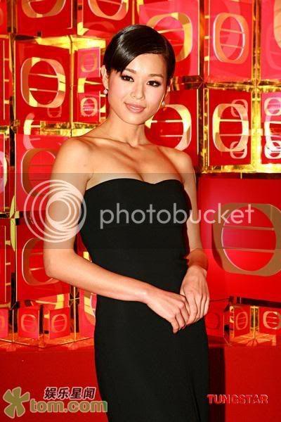 [21 January 2009] TVB Jade Stars Party 20090120funz_tm012