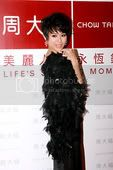 [11 January 2009] Myolie at Chow Tai Fook Race Day (updated) Thumbdo1
