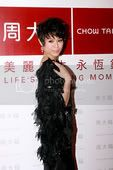[11 January 2009] Myolie at Chow Tai Fook Race Day (updated) Thumbdo2