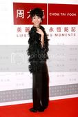 [11 January 2009] Myolie at Chow Tai Fook Race Day (updated) Thumbdo4