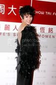 [11 January 2009] Myolie at Chow Tai Fook Race Day (updated) Thumbdo5