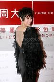 [11 January 2009] Myolie at Chow Tai Fook Race Day (updated) Thumbdo6