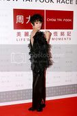 [11 January 2009] Myolie at Chow Tai Fook Race Day (updated) Thumbdo7