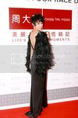 [11 January 2009] Myolie at Chow Tai Fook Race Day (updated) Thumbdo9