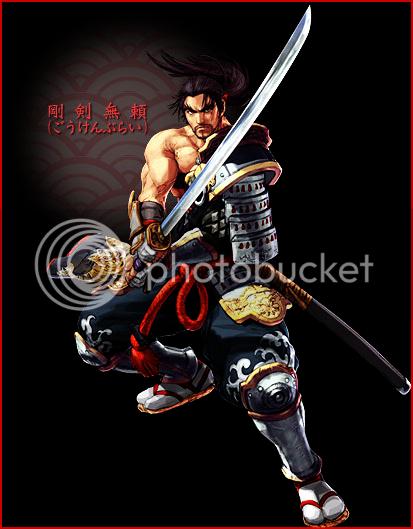 [FIC] El poder que despierta en mi. Mitsurugi