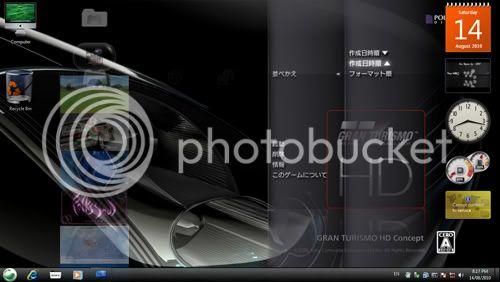 Windows 7 Ultimate Sony Xtreme Edition x86 مع بعض تعديلات  A96473