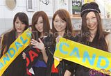 BABY ACTION Surprise Live @ Kabuchiko Th_img20110810scandal1
