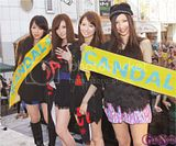 BABY ACTION Surprise Live @ Kabuchiko Th_img20110810scandal2