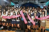 SCANDAL × KDDI Designing Studios performance Th_DSC01438