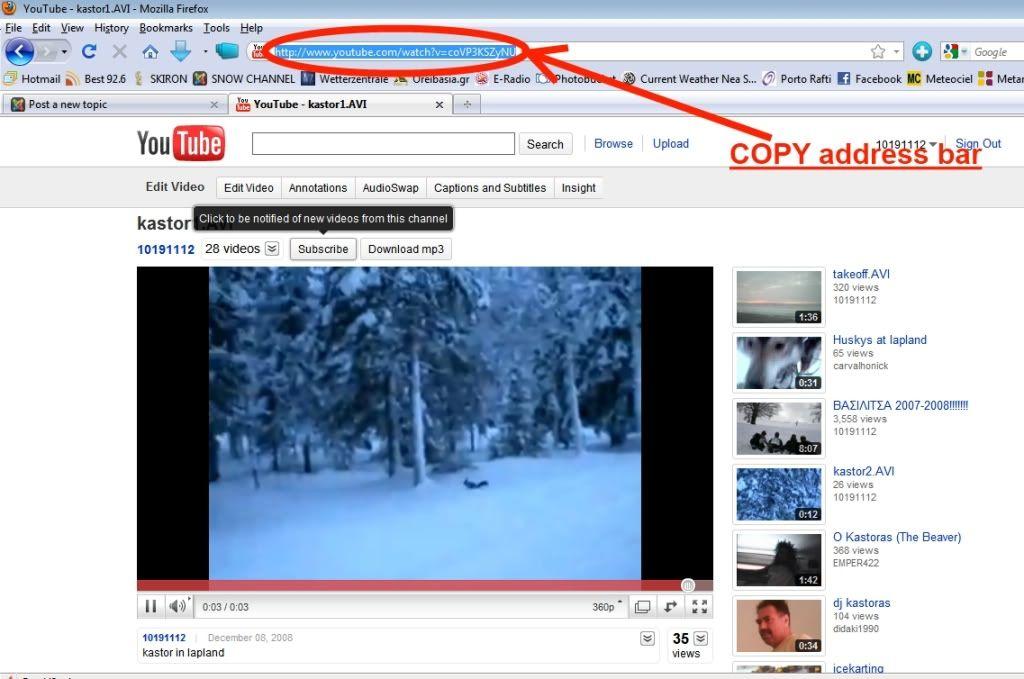 Οδηγιες embeding You Tube videos 1-7