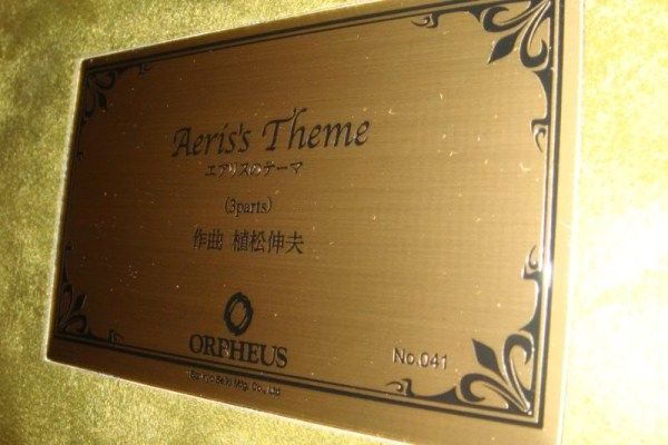 les goodies officiels final fantasy   Final-Fantasy-VII-7-Aeriss-Aerith-Music-Box-Sankyo-Squaresoft-Original-Mint-8_zpsaea96362