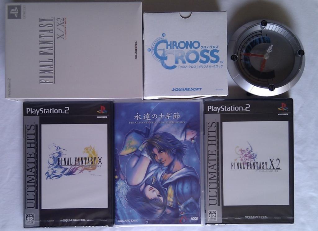 My  Katsle - goodies et figurines  Final Fantasy - IMAG2345_zpsa9bca340