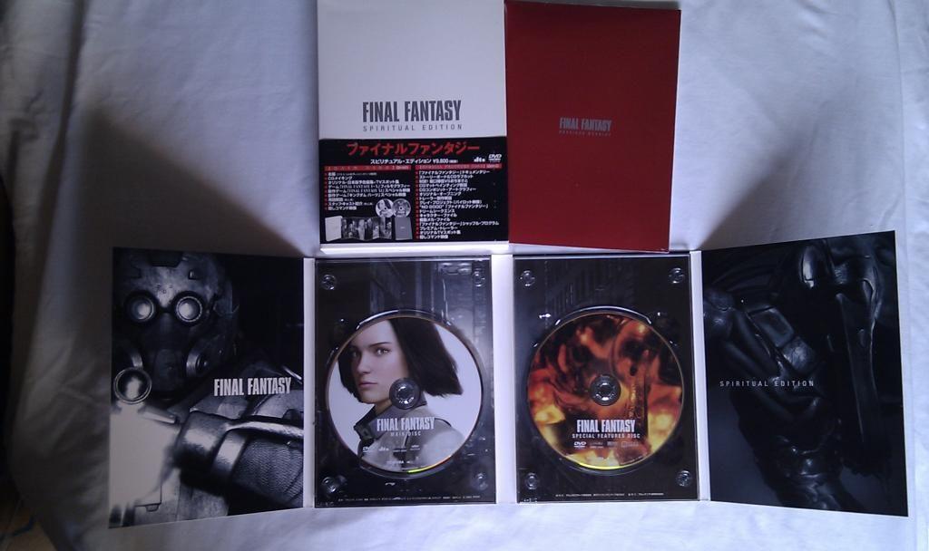 My  Katsle - goodies et figurines  Final Fantasy - IMAG2348_zpsc68bcff4