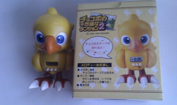My  Katsle - goodies et figurines  Final Fantasy - IMAG2732_zps6ed220f7