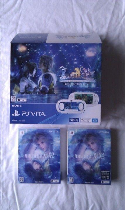 My  Katsle - goodies et figurines  Final Fantasy - IMAG3057_zps1b7d07d3