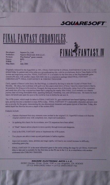 My  Katsle - goodies et figurines  Final Fantasy - IMAG3065_zpsf1efda3e