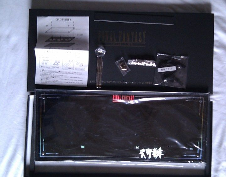 My  Katsle - goodies et figurines  Final Fantasy - IMAG2442_zpsb2c0b3dc