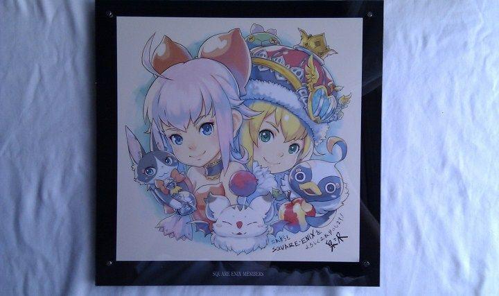 My  Katsle - goodies et figurines  Final Fantasy - IMAG2937_zpsb0eecd31
