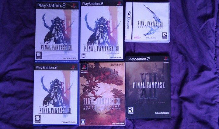 My  Katsle - goodies et figurines  Final Fantasy - Collection26-09-1311_zps8465b395
