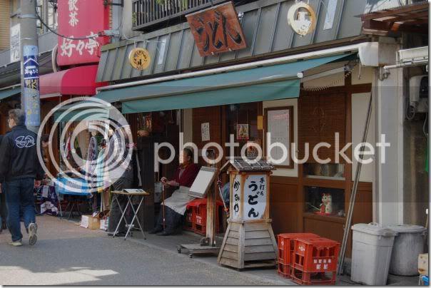 Tokyo mon amour, Jean Pérol A9
