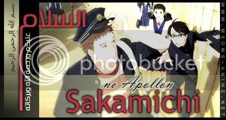 Sakamichi-no Apollon (Full) Kids on the Slope 01-11