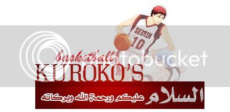 رمزيات وصور انمي Kuroko's Basketbal  01-9