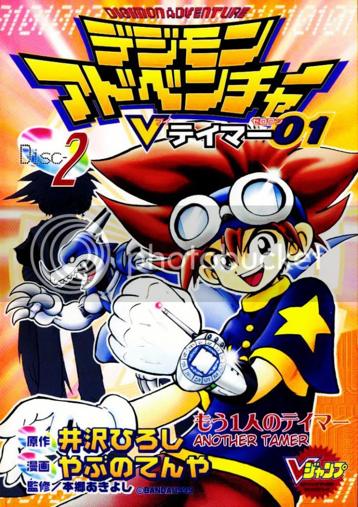 Digimon V-Tamer Chap 11 V-Tamerchap11-00