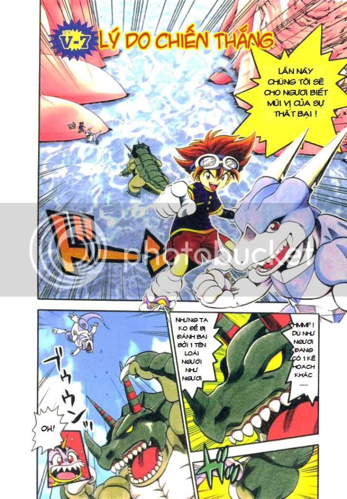 Digimon V-Tamer chap 7 V-Tamerchap07-01