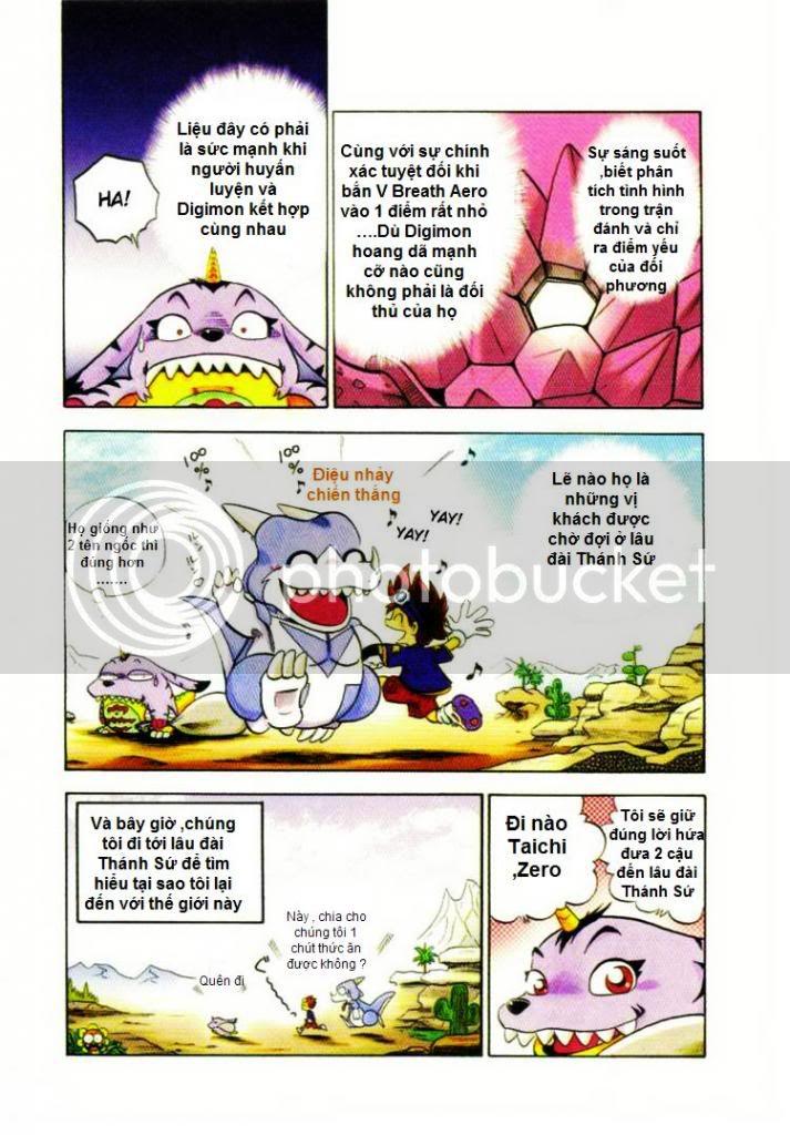 Digimon V-Tamer chap 1 V-tamerchap1-14