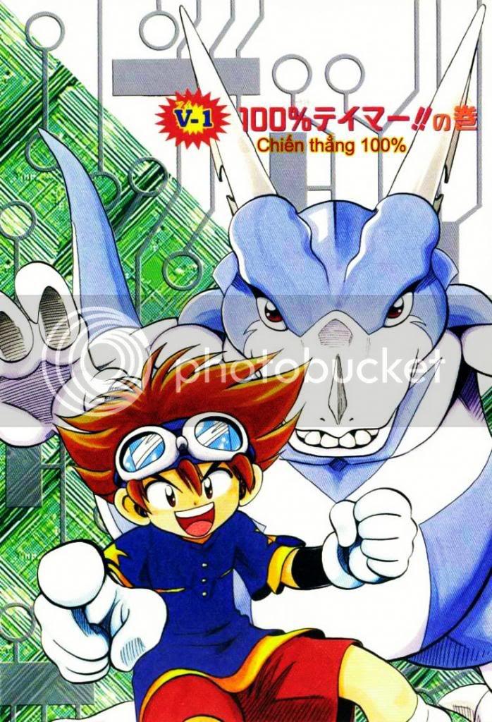 Digimon V-Tamer chap 1 V-tamerchap1-3