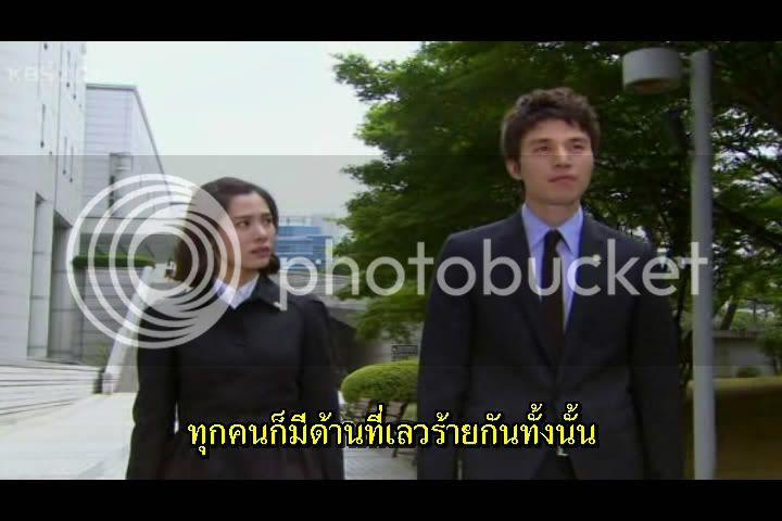 Partner-ซีรีย์ใหม่ของ Lee Dong Wook     !!! Release 09/2552  สินค้าพร้อมส่ง!!!! Partner07