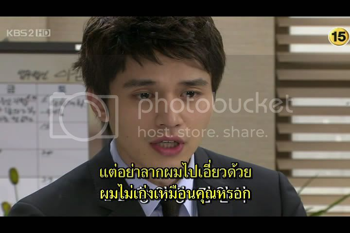 Partner-ซีรีย์ใหม่ของ Lee Dong Wook     !!! Release 09/2552  สินค้าพร้อมส่ง!!!! Partner09