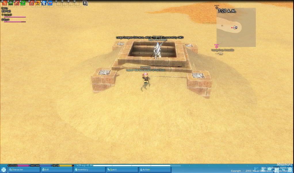sizumai's screenies Mabinogi_2009_07_12_007