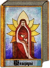 Лотерея День Рожденье Амалирра. Нам 6 лет! 26ca7e4235e0fadfb36d7f8b25b47489